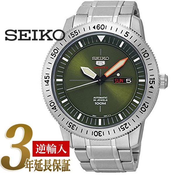 ba38e8e98 5 SEIKO sports men self-winding watch type watch Dai Green Al silver  stainless steel ...