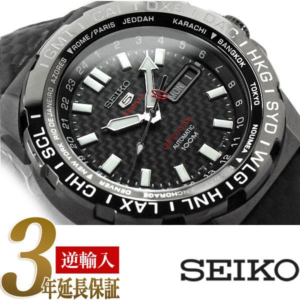 7e76600c49d Seiko 5 sports Limited Edition hand bird nesting mechanical GMT mens watch  black leather belt SRP723K1 ...