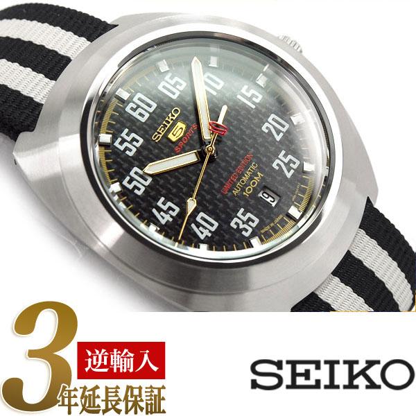 【逆輸入SEIKO5 SPORTS】日本製 セイコーファイブスポーツ 限定品 自動巻き手巻付 メンズ腕時計 ブラック×ホワイト ナイロンベルト SRPA93J1