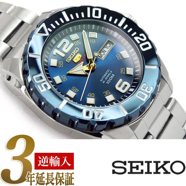 【逆輸入 SEIKO5 SPORTS】セイコー5スポーツ 自動巻き 手巻き付き機械式 メンズ 腕時計 ネイビーダイアル シルバーステンレスベルト SRPB37K1【あす楽】