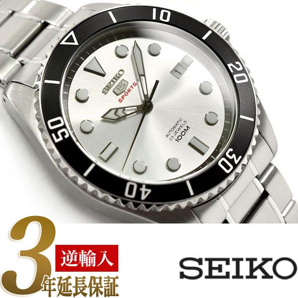 【日本製 逆輸入 SEIKO5 SPORTS】セイコー5スポーツ 自動巻き 手巻き付き機械式 メンズ 腕時計 シルバーダイアル シルバーステンレスベルト SRPB87J1