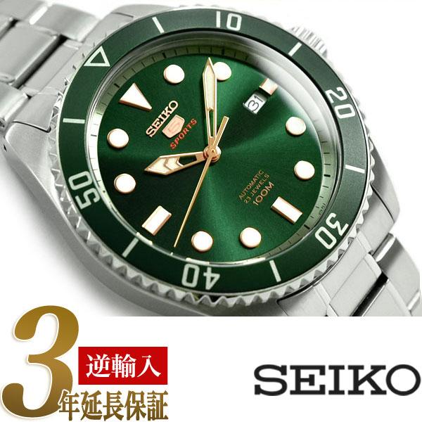 【逆輸入 SEIKO5 SPORTS】セイコー5スポーツ 自動巻き 手巻き付き機械式 メンズ 腕時計 グリーンダイアル シルバーステンレスベルト SRPB93K1【あす楽】