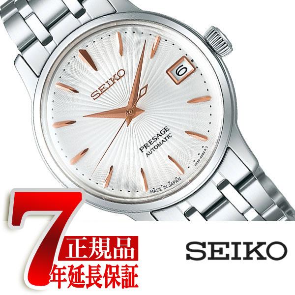 【おまけ付き】【正規品】セイコー プレザージュ SEIKO PRESAGE ベーシックライン レディース 手巻き付き 自動巻き腕時計 メカニカル カクテルシリーズ スプリッツアー SRRY025