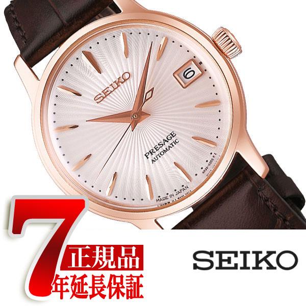 【正規品】セイコー プレザージュ SEIKO PRESAGE ベーシックライン レディース 手巻き付き 自動巻き腕時計 メカニカル カクテルシリーズ ベリーニ SRRY028