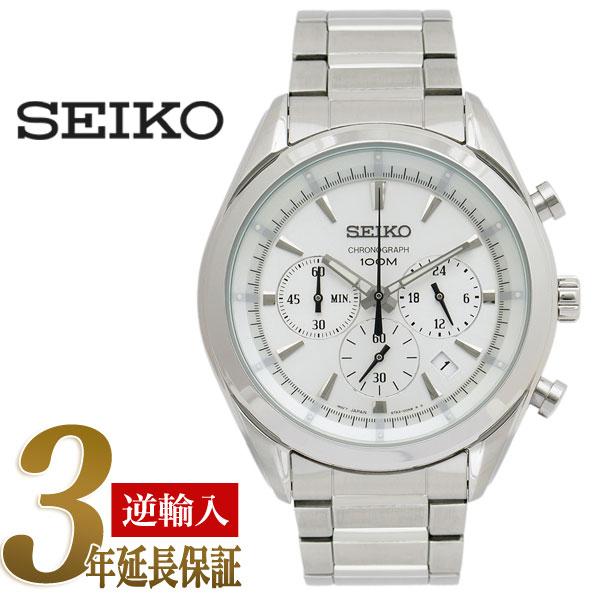 【逆輸入SEIKO】セイコー クロノグラフ メンズ腕時計 ホワイトシルバーダイアル シルバー ステンレスベルト SSB085P1