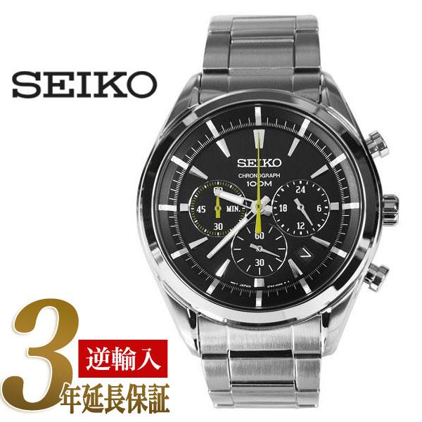 【逆輸入SEIKO】セイコー クロノグラフ メンズ腕時計 ブラック×イエローグリーンダイアル シルバー ステンレスベルト SSB087P1