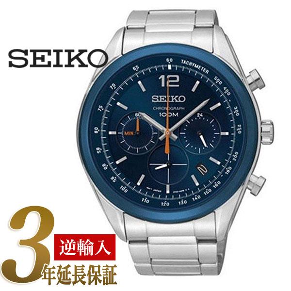 【逆輸入SEIKO】セイコー クロノグラフ メンズ腕時計 ネイビーベゼル ネイビー×シルバーダイアル シルバー ステンレスベルト SSB091P1