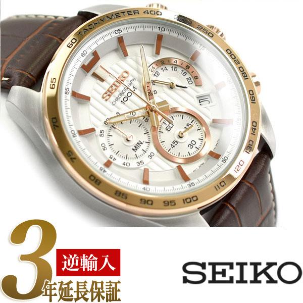 【逆輸入SEIKO】セイコー クロノグラフ クォーツ メンズ 腕時計 ホワイトダイアル ブラウン レザーベルト SSB306P1