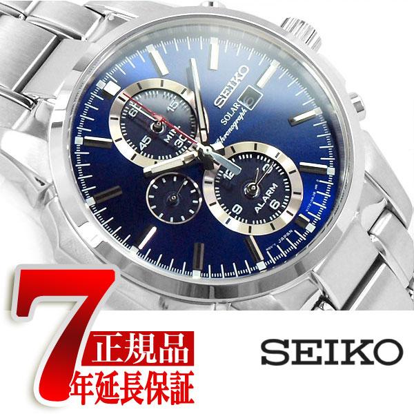 【正規品 逆輸入 SEIKO】セイコー ソーラー センタークロノグラフ アラーム機能搭載 メンズ 腕時計 ブルーダイアル シルバー ステンレスベルト SSC085P1【あす楽】