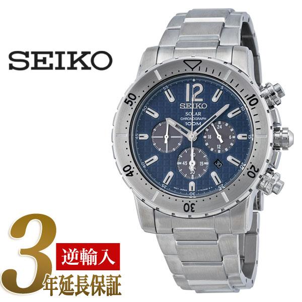 【逆輸入SEIKO】セイコー ソーラー クロノグラフ メンズ腕時計 ネイビーダイアル シルバーステンレスベルト SSC221P1