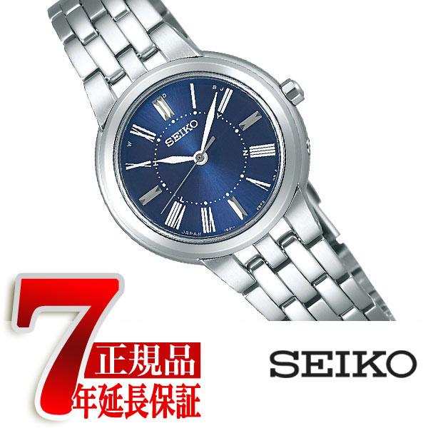 【正規品】セイコー セレクション SEIKO SELECTION 電波 ソーラー 電波時計 腕時計 ペアモデル レディース SSDY025