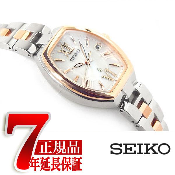 【SEIKO LUKIA】セイコー ルキア Lady Tpnneau レディー・トノー ソーラー 電波 レディース 腕時計 コンフォテックスチタン SSQW028