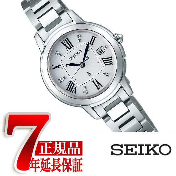 【SEIKO LUKIA】セイコー ルキア レディダイヤ Lady Diamond チタン ソーラー 電波 腕時計 レディース 綾瀬はるか SSQW035