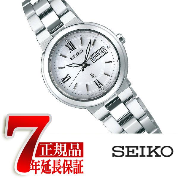 【正規品】セイコー ルキア SEIKO LUKIA ソーラー 腕時計 レディース シルバー ダイアル SSVN029