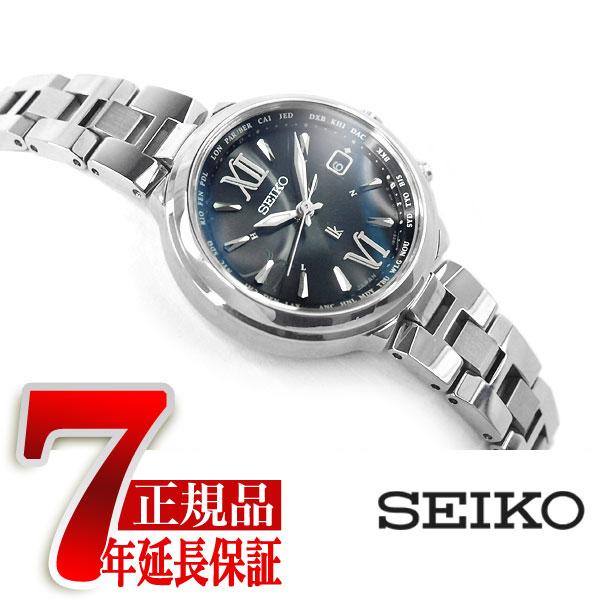 【SEIKO LUKIA】セイコー ルキア LUCKY PASSPORT ラッキーパスポート ソーラー 電波 ワールドタイム レディース 腕時計 コンフォテックス SSVV019