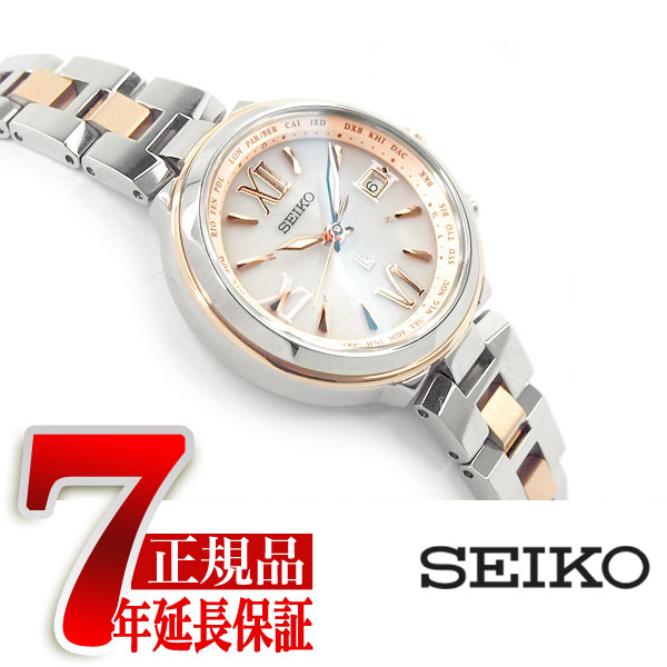 【SEIKO LUKIA】セイコー ルキア LUCKY PASSPORT ラッキーパスポート ソーラー 電波 ワールドタイム レディース 腕時計 コンフォテックス SSVV020