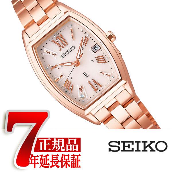 【SEIKO LUKIA】セイコー ルキア レディダイヤ Lady Diamond ソーラー 電波 腕時計 レディース 綾瀬はるか ピンクゴールド ダイアル SSVW118