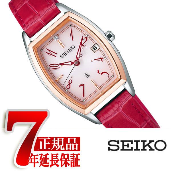【母の日ギフト】【正規品】セイコー ルキア SEIKO LUKIA レディダイヤ ソーラー 電波 腕時計 レディース 綾瀬はるか オンラインショップ 流通限定モデル ピンク ダイアル SSVW122