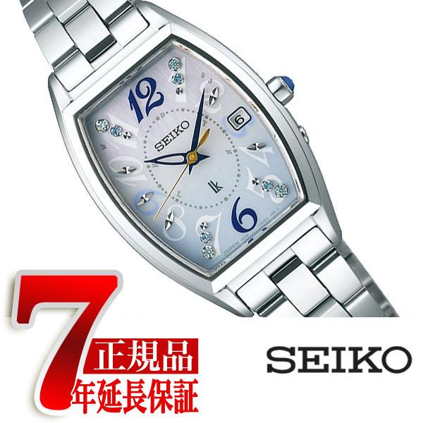 【SEIKO LUKIA】セイコー ルキア 2018年 サマー 限定モデル ソーラー 電波 腕時計 グラデーションダイヤル レディース 綾瀬はるか SSVW123