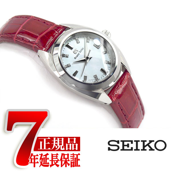 【おまけ付き】【GRAND SEIKO】グランドセイコー クォーツ レディース 腕時計 STGF287