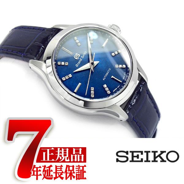 【おまけ付き】【GRAND SEIKO】グランドセイコー メカニカル 自動巻き レディース 腕時計 ブルーダイアル ネイビーレザ-ベルトSTGR211
