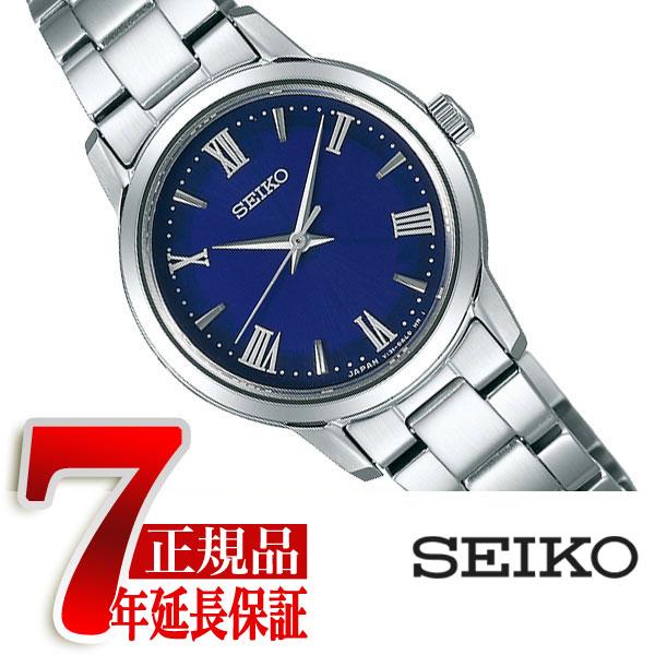【SEIKO SELECTION】セイコー セレクション ソーラー レディース 腕時計 ペアモデル STPX049