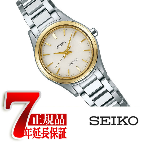 【SEIKO DOLCE&EXCELINE】 セイコー ドルチェ&エクセリーヌ セイコー エクセリーヌ SEIKO EXCELINE ソーラー 腕時計 ペアウォッチ レディース ホワイト SWCQ094