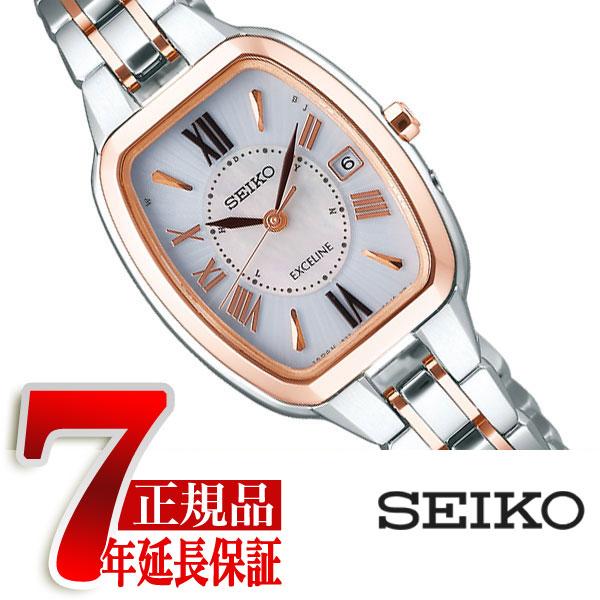 buy popular 3be60 775ba SEIKO EXCELINE 電波時計】セイコー チタン エクセリーヌ 電波 ...