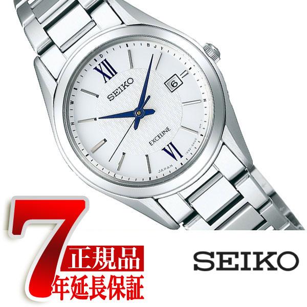 【母の日ギフト】【正規品】セイコー ドルチェ&エクセリーヌ SEIKO DOLCE&EXCELINE ソーラー 電波 チタン ペアモデル レディース 腕時計 コンフォテックスチタン SWCW145