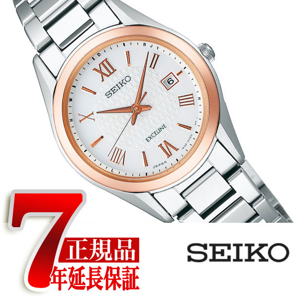 【母の日ギフト】【正規品】セイコー ドルチェ&エクセリーヌ SEIKO DOLCE&EXCELINE ソーラー 電波 チタン ペアモデル レディース 腕時計 コンフォテックスチタン SWCW150
