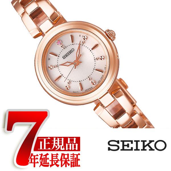 【SEIKO SELECTION】セイコー セレクション レディースモデル 電波 ソーラー 電波時計 腕時計 レディース ピンクゴールド ダイアル SWFH092