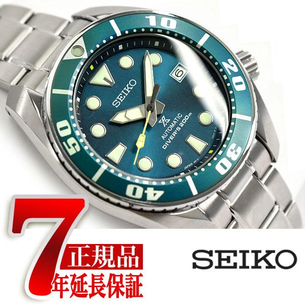 【おまけ付き】【SEIKO PROSPEX】セイコー プロスペックス オンラインショップ 限定モデル SUMO ダイバースキューバ 自動巻き 手巻き付き 腕時計 メカニカル メンズ グリーンシリーズ SZSC004【あす楽】