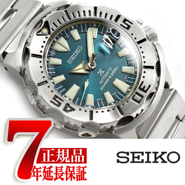 【おまけ付き】【SEIKO PROSPEX】セイコー プロスペックス オンラインショップ 限定モデル Monster ダイバースキューバ 自動巻き 手巻き付き 腕時計 メカニカル メンズ グリーンシリーズ SZSC005【あす楽】