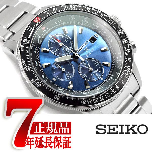 【おまけ付き】【SEIKO PROSPEX】セイコー プロスペックス スカイプロフェッショナル ソーラー メンズ腕時計 通販限定モデル ブルー SZTR008【あす楽】