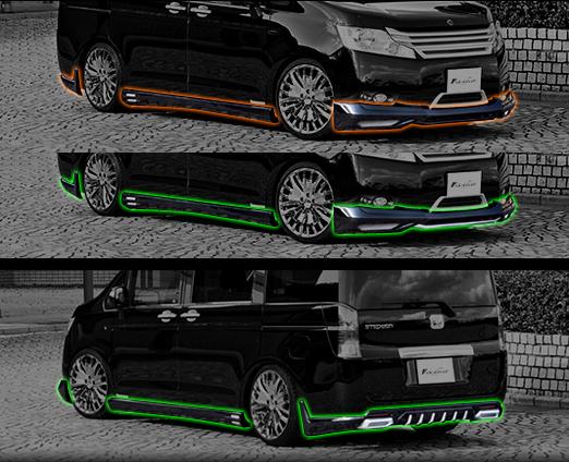 RK1 2ステップワゴン エアロパーツ3Pセット(フロントセンターフィンカーボン リアツートン塗装タイプ) 送料無料 A0700
