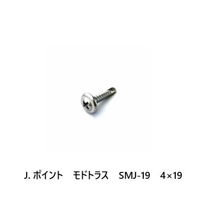 セール 登場から人気沸騰 J.ポイント モドトラス 4×19 大幅にプライスダウン SMJ-19