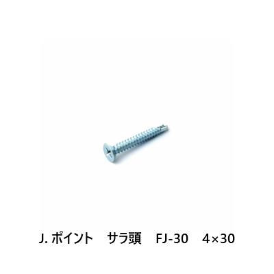 J.ポイント サラ頭 4×30 ※ラッピング ※ FJ-30 早割クーポン