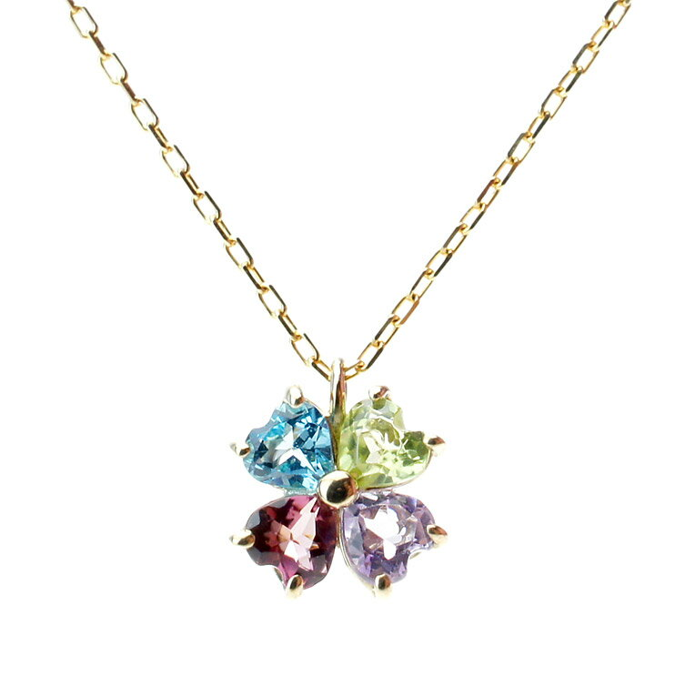 jewelry museum four leaf clover necklace natural blue topaz peridot