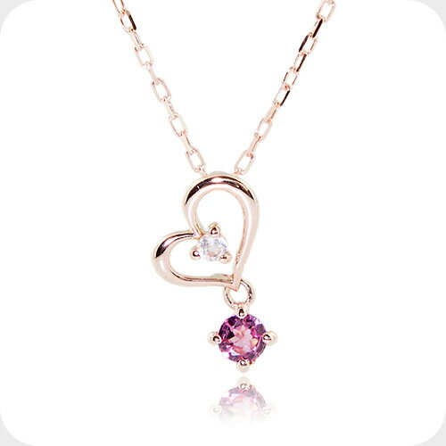 7e499d3b5018b0 Natural Rose Quartz in open heart necklace pink tourmaline birth stone ...