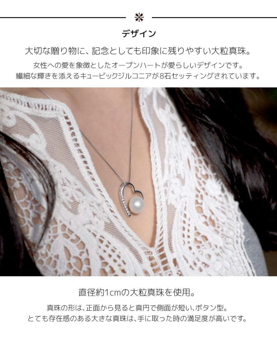 真珠 ネックレス ホワイトデー プレゼント にお勧め ハート ネックレス彼女 プレゼント レディース 女性 コンビニ受取対応商品 誕生日 プレゼントwPZiTOlkXu