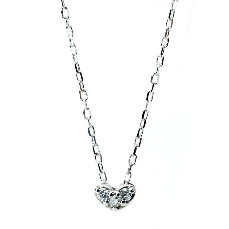 Jewelry Museum Diamond Necklace Petit Heart Necklace White Gold