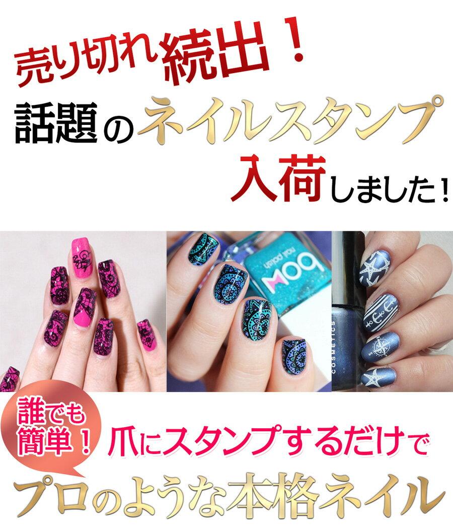 Jewelry Museum | Rakuten Global Market: The Rakuten nail art-nail ...