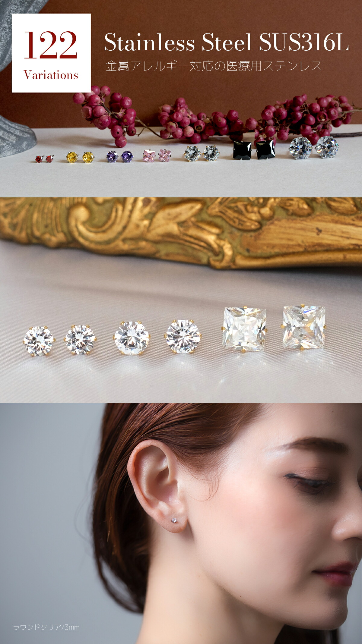 Surgical steel earring colors gemstone cubic zirconia | SUS316L / ears 1 pair sale / kalabari/simple / classic women's fashion accessories jewellery Museum