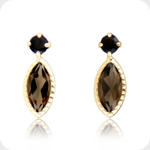 Jewelry Museum Ideal For Christmas Gifts Natural Smoky Quartz