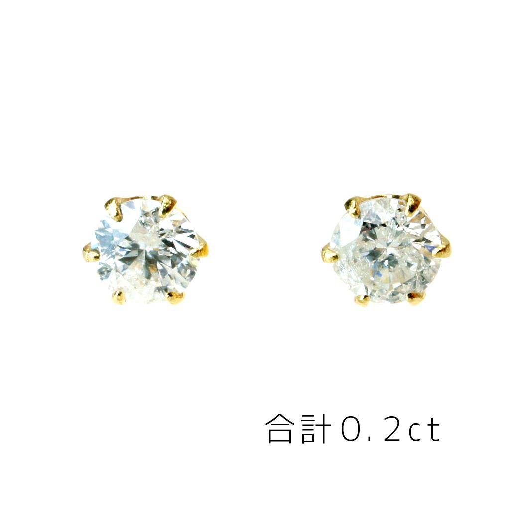 ピアス 0.2ct ダイヤモンド 一粒 ピアス 18金 イエローゴールド K18YG ダイアモンド 誕生日 ギフト 記念日レディース 女性 メンズ 誕生日 プレゼント ギフト