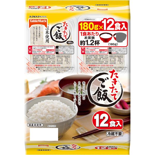精米したての国内産の米を新潟のおいしい水で炊きあげました 買い置き用にぴったりなボリュームパック 新作入荷!! たきたてご飯 コンパクト KT 1ケース 12食入り×4個 販売期間 限定のお得なタイムセール テーブルマーク