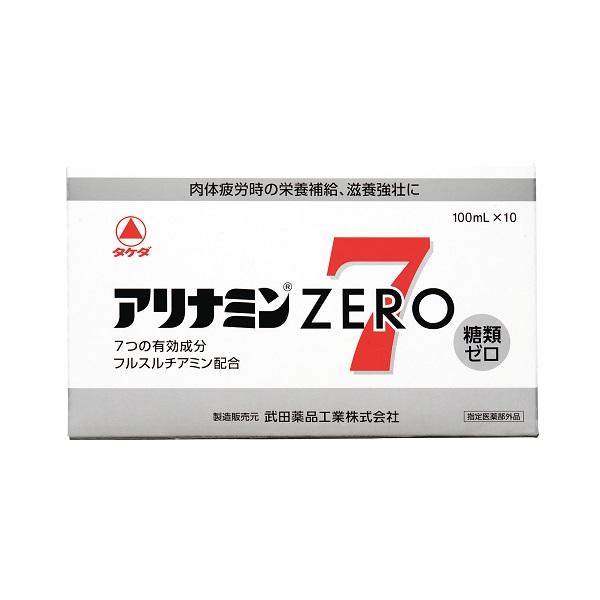 ひと息入れたい 商い いまどきの疲れに 指定医薬部外品 アリナミンゼロ7 予約販売 100ml 10本