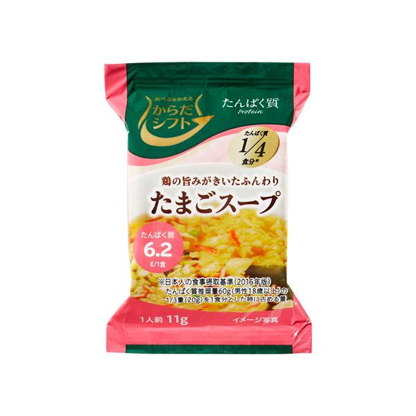 からだシフト たんぱく質 たまごスープ 11g×100個入り (1ケース) (MS)