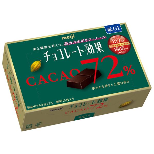 明治 チョコレート効果 カカオ72%BOX 75g×60個入り (1ケース) (YB)