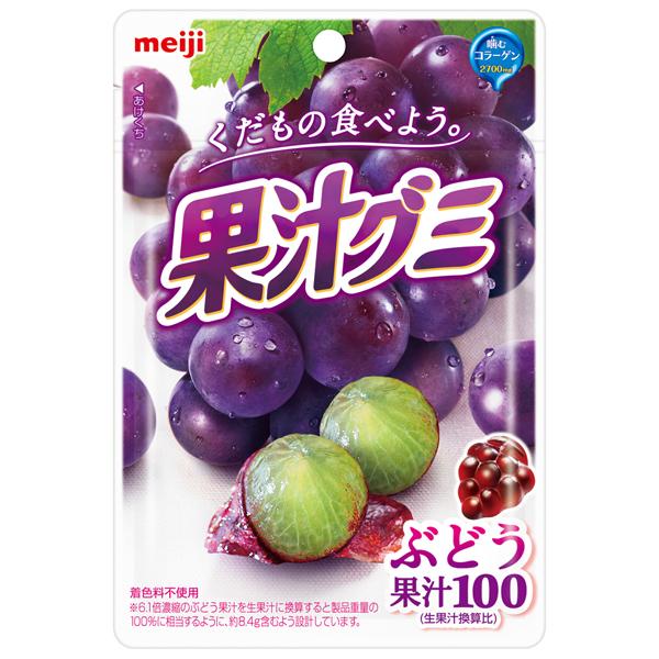 明治 果汁グミぶどう 51g×120個入り (1ケース) (YB)